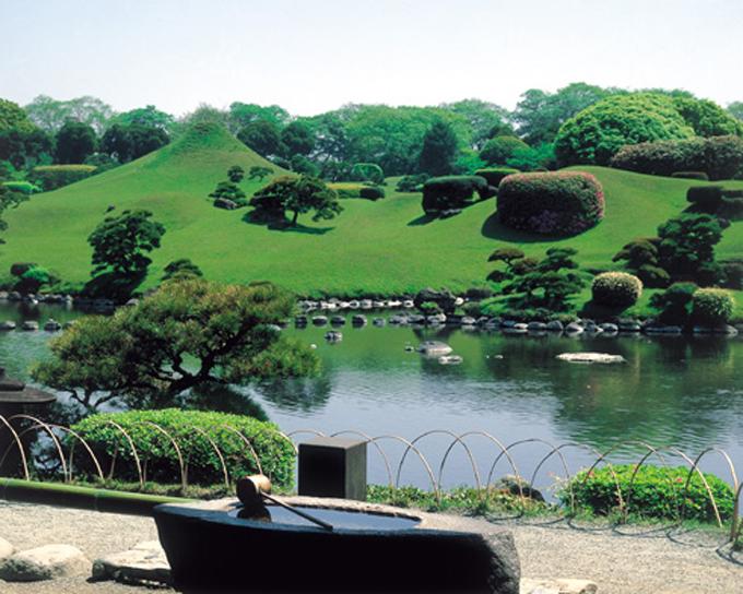 Jardin Relaxant